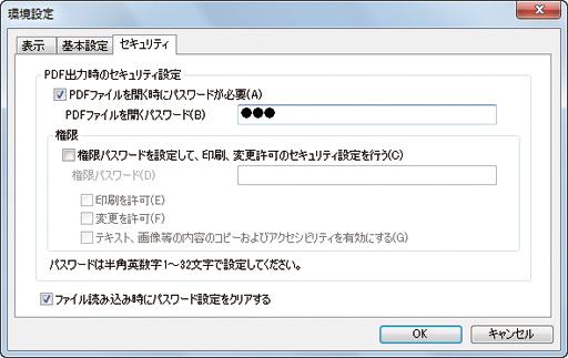 印刷 adobe pdf 印刷できない : PDF印刷支援・校正・編集ソフト ...