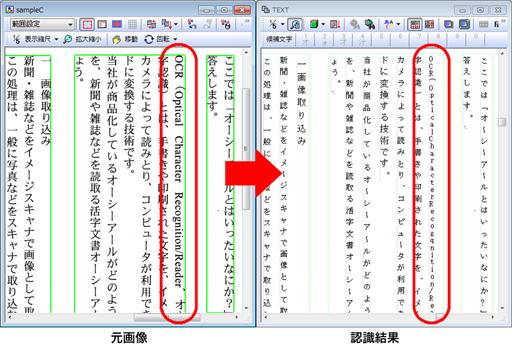 Amazon.co.jp: e.Typist NEO v.15.0 ダウンロード [ダウンロード]: ソフトウェア