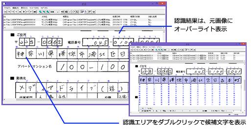 pdf 文字 抽出 ocr